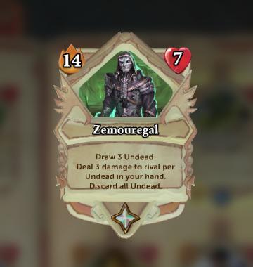 File:Zemouregal.jpg