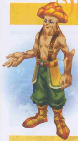 File:Funguy.png
