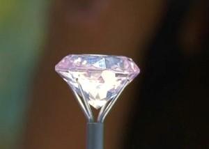 File:104diamond.jpg
