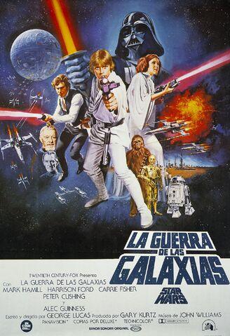 Archivo:Star Wars1.jpg
