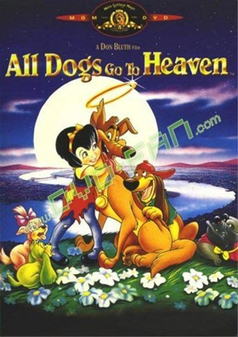 Archivo:All-dogs-go-to-heaven--1989 1.jpg