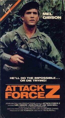 Attack force Z.jpg