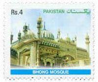 File:PakistanStampBhongMosqueSadiqAbad.jpg