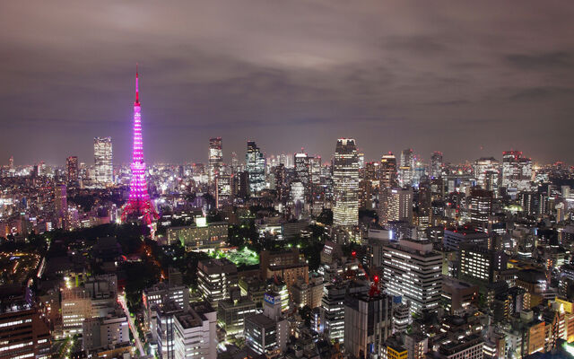 File:Tokyo Image.jpg