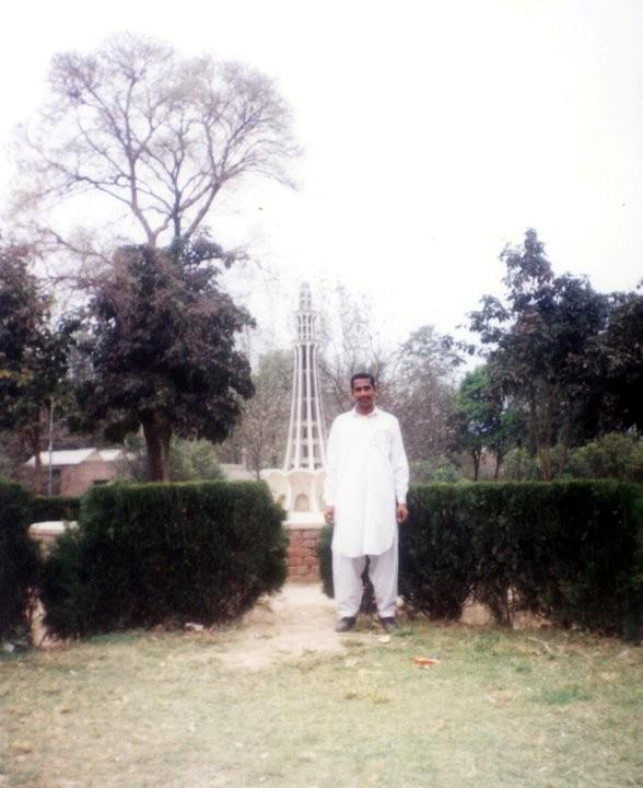 Prof. Muhammad Ihsan Chattha