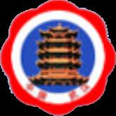 File:Wuhan Emblem.png