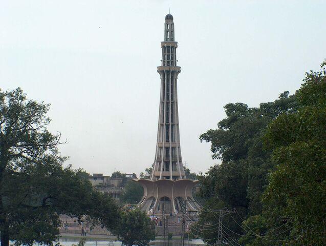 File:PakistanLahoreMinarEPakistansWestSide.jpg