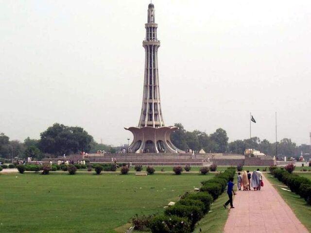 File:PakistanLahoreMinarEPakistan1.JPG