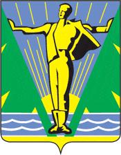 File:Komsomolsk-on-Amur Emblem.png
