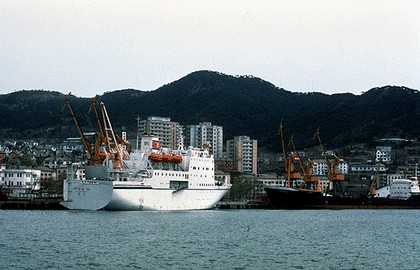 File:Chongjin Image.jpg