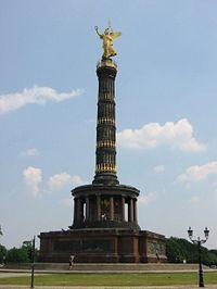 File:200px-Berlin siegessaeule 1603.jpg