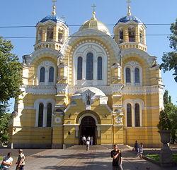 250px-Chrám svatého Vladimíra, Kyjev