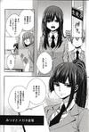 Mitsuko and Glasses-Senpai