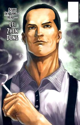 Lei Zhen Dong
