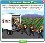 Earthquake lettuce