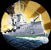 File:Cruiser (Civ5).png