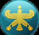 Persia (Cyrus)