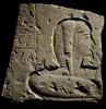 Bas relief prince khaemwaset