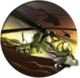 Helicoptergunship
