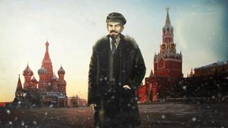 Lenin Diplo