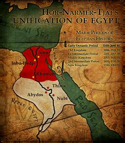 NarmerMap