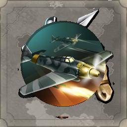 File:Fighter (Civ5).png