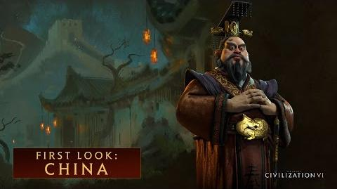 CIVILIZATION VI - First Look China