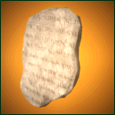 File:Writing (Civ3).png