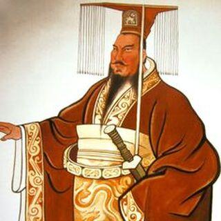 Image depicting Qin Shi Huang