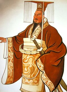 File:Qin Shi Huang (random image from the internet).jpg