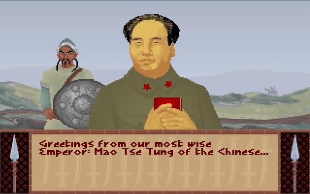 File:Mao Tse Tung PC (Civ1).png