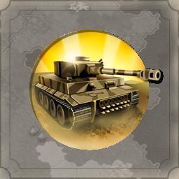 File:Panzer (Civ5).png