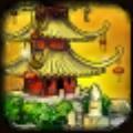 File:School of Confucius (CivRev2).png