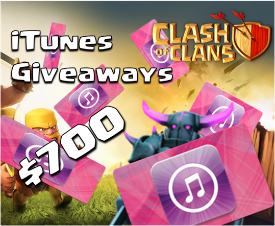 File:ITunes Giveaways 2.png