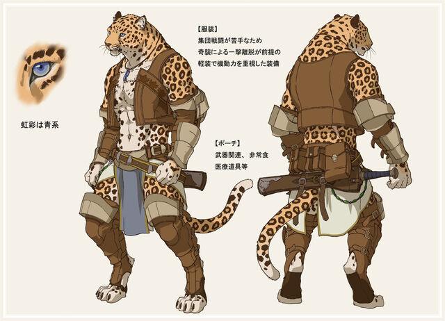 File:Mercenary of leopard2 by koutanagamori-d3984yk.jpg