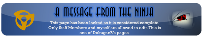 Dokugan Lock