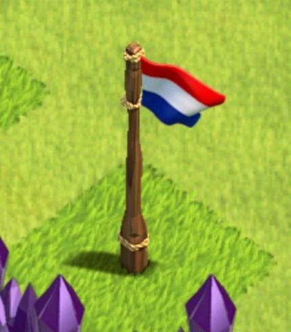 File:Netherlands.jpeg