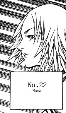 Noma No.22
