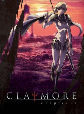 File:Clare DVD.png