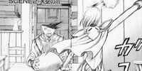 Claymore Manga Chapter 2
