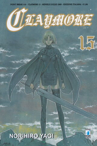 File:It 15 front cover.jpg