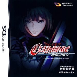 Claymore DS Game