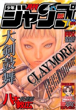 Monthly Shōnen Jump 07 July 2001