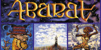 Abarat: Book One