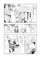 Manga Volume 02 Clock 6 028