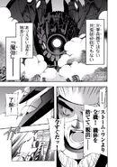 Manga Volume 05 Clock 25 016