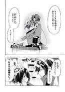 Manga Volume 05 Clock 23 033