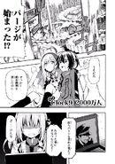Manga Volume 02 Clock 9 002