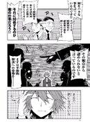 Manga Volume 06 Clock 26 009