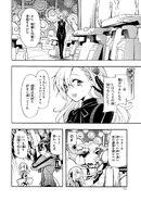 Manga Volume 07 Clock 33 021